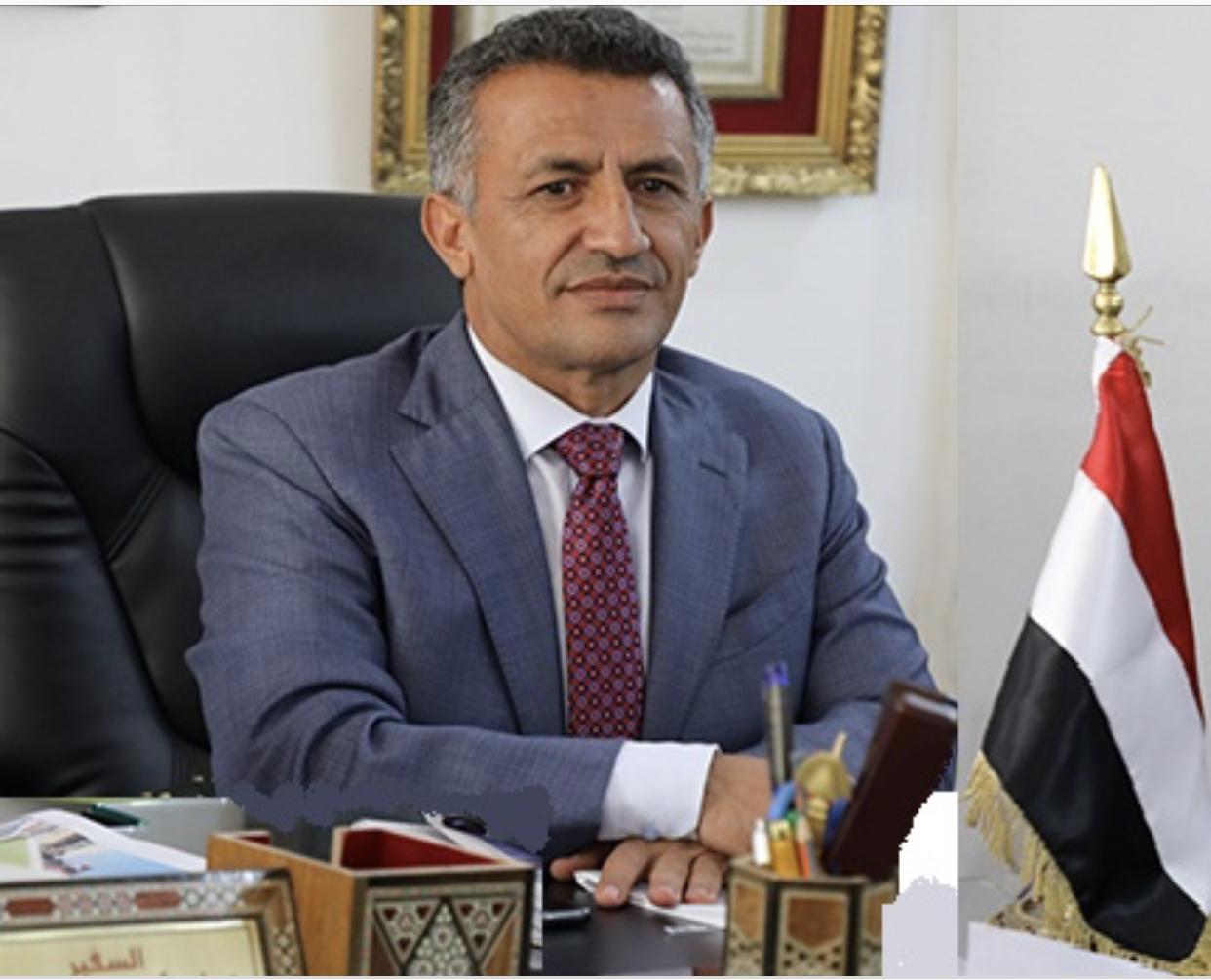 السفاره اليمنيه في دمشق تستنجد … أنقذونا من (القانص ) | Spicy News